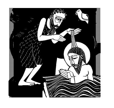 Baptism | Old Saint Joseph's Church
